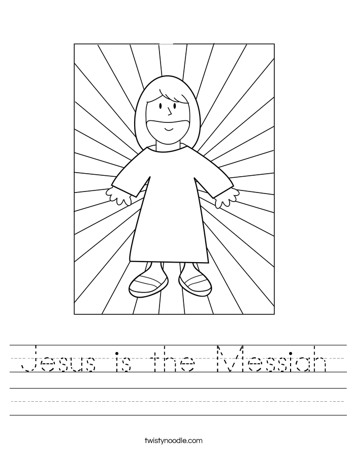 Jesus is the Messiah Worksheet