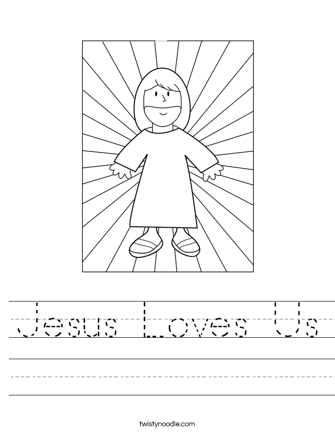 Jesus Loves Us Worksheet