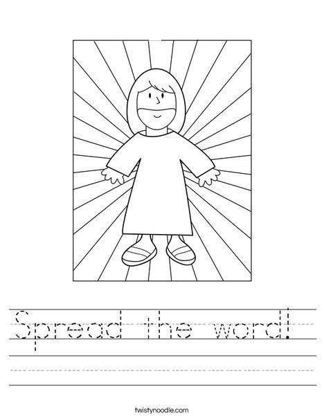 Jesus with Light Worksheet