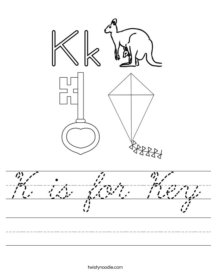 K is for Key Worksheet