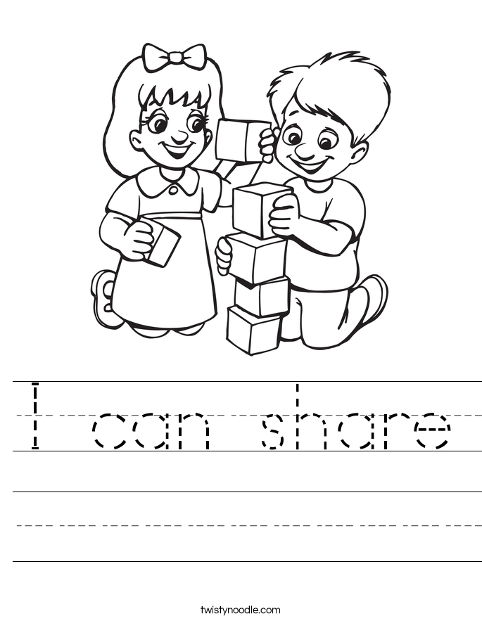 Growth Mindset - I Can't YET! (3 Tiered Worksheets) by Nicole Mias
