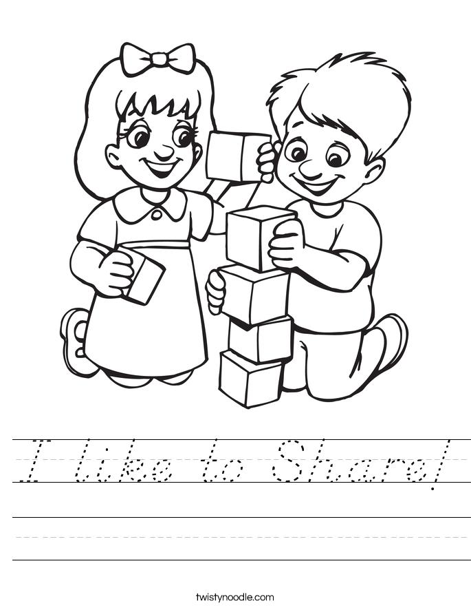I like to Share! Worksheet