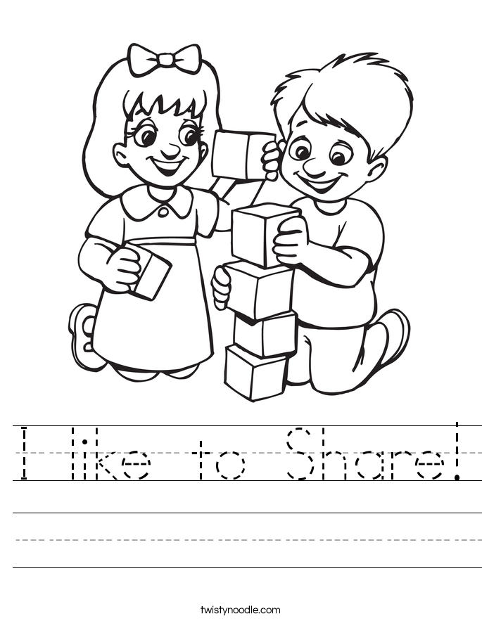 I like to Share! Worksheet