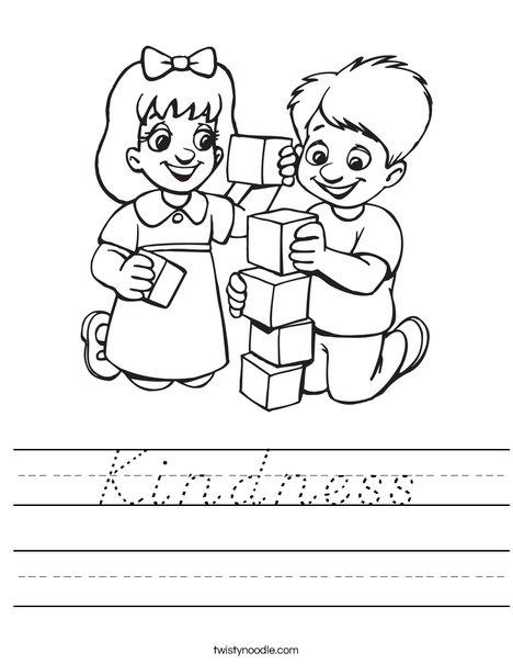 Kids Playing Blocks Worksheet