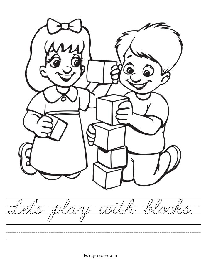 Let's play with blocks. Worksheet
