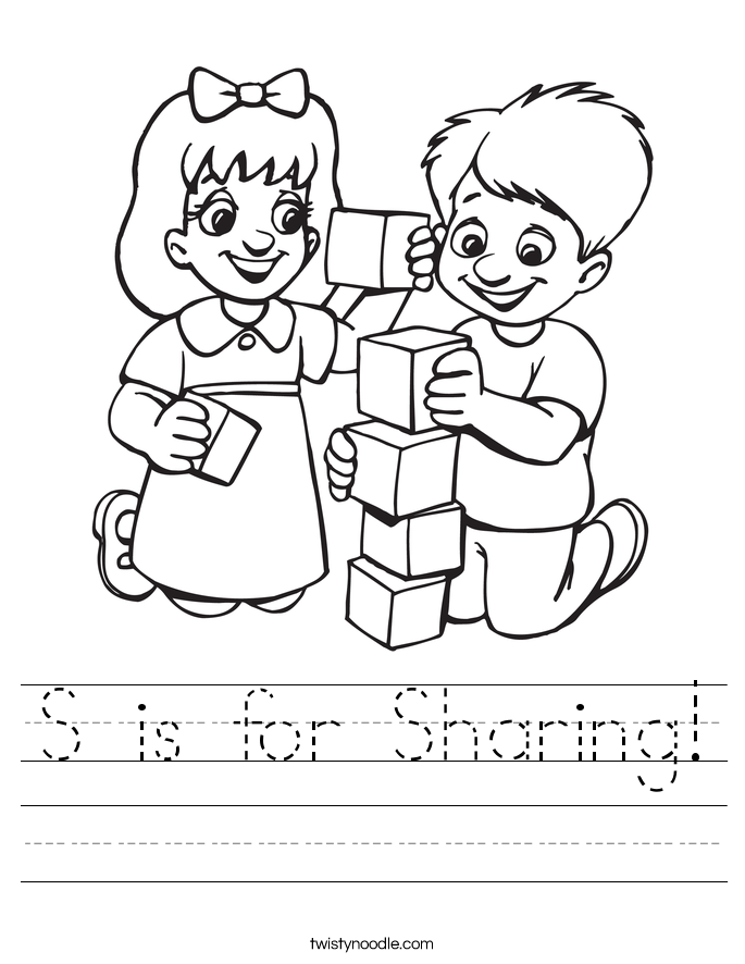 S is for Sharing! Worksheet