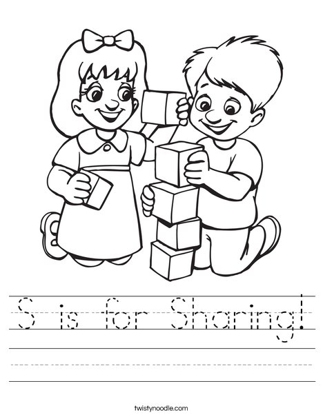 S Is For Sharing Worksheet