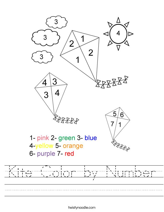 Kite Color by Number Worksheet