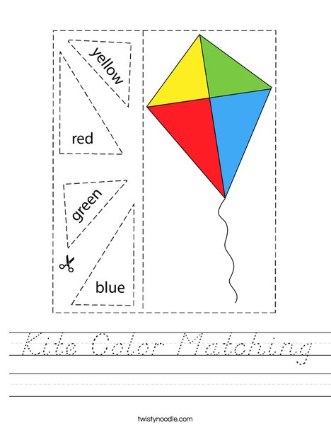 Kite Color Matching Worksheet