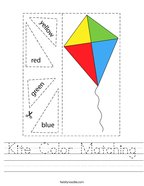 Kite Color Matching Handwriting Sheet