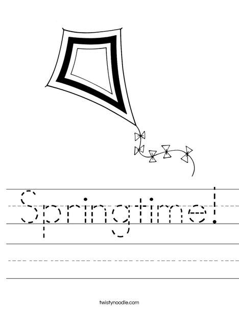 Colorful Kite Worksheet
