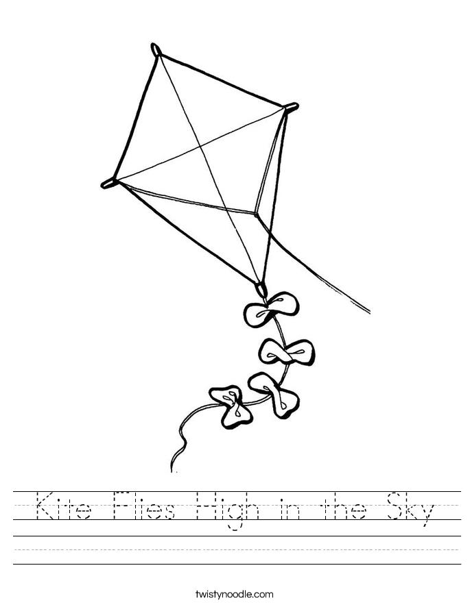 Kite Flies High in the Sky Worksheet