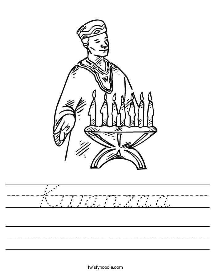 Kwanzaa Worksheet