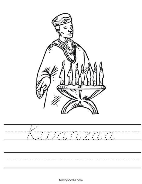 Kwanzaa Candles Worksheet