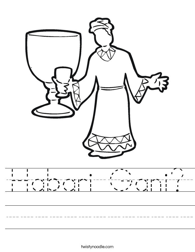 Habari Gani? Worksheet