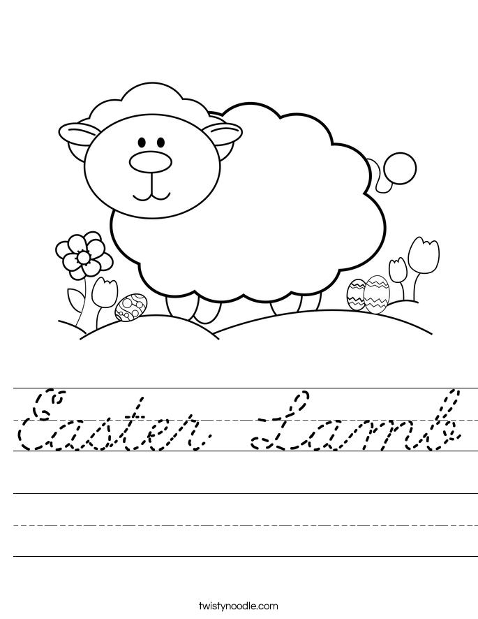 Easter Lamb Worksheet