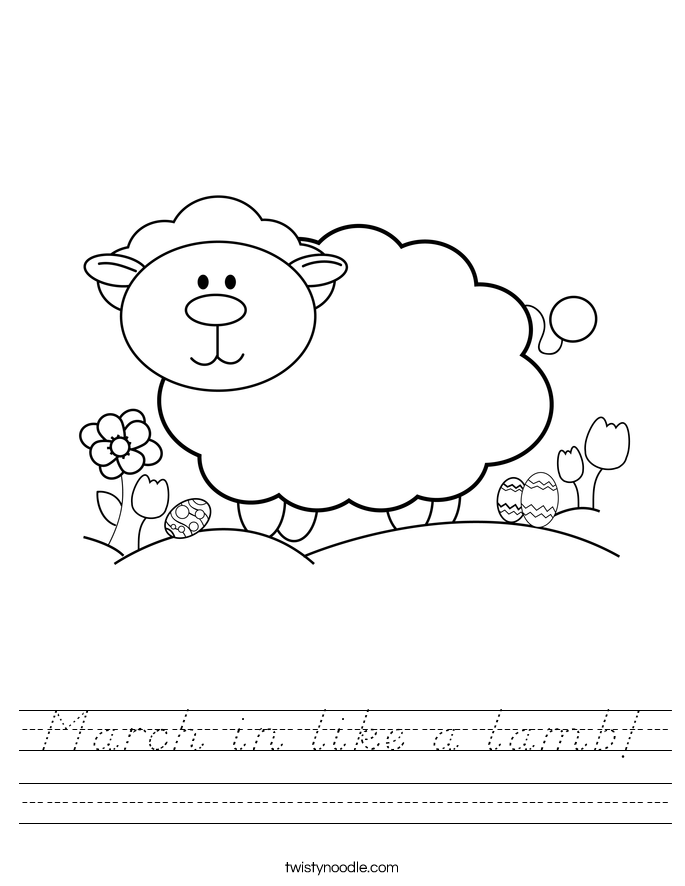 March in like a lamb! Worksheet