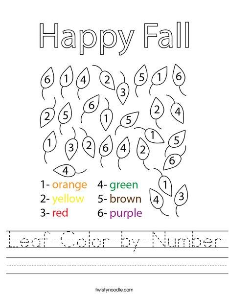 Leaf Color by Number Worksheet