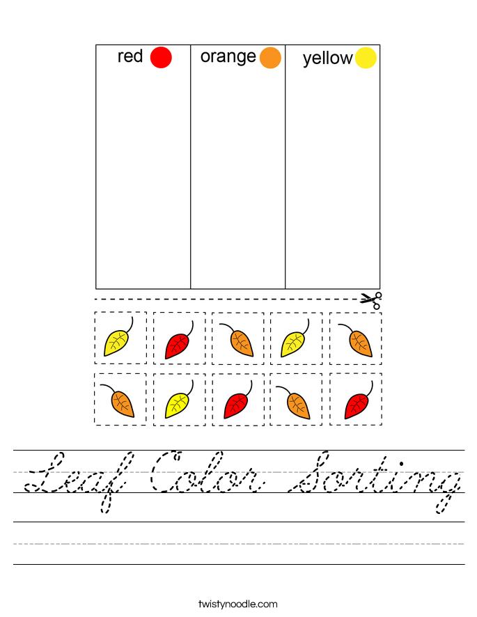 Leaf Color Sorting Worksheet