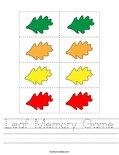 Leaf Memory Game Worksheet