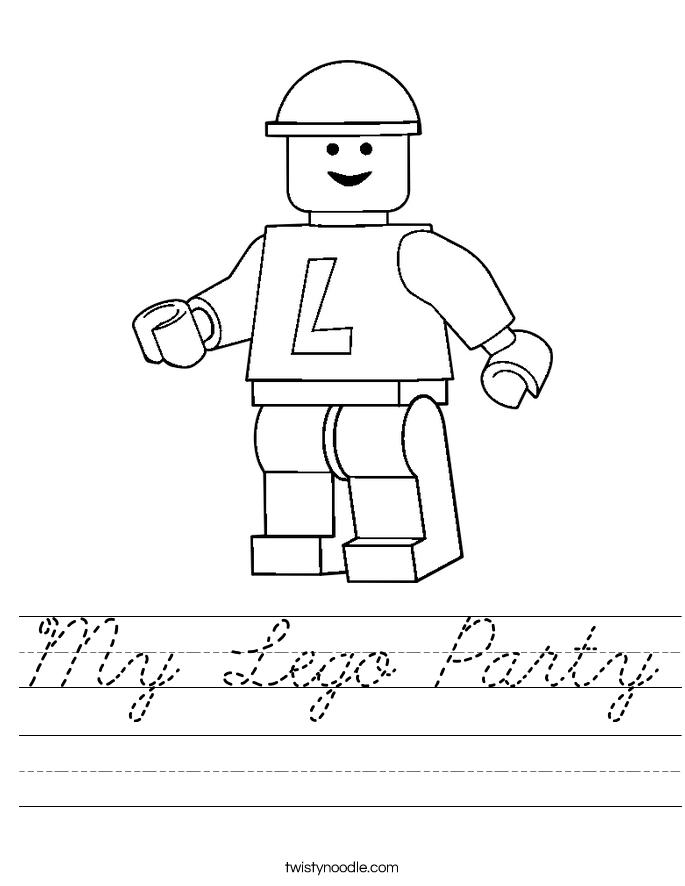 My Lego Party Worksheet