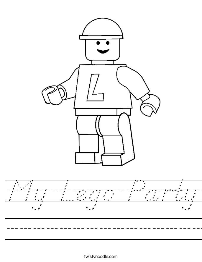 My Lego Party Worksheet