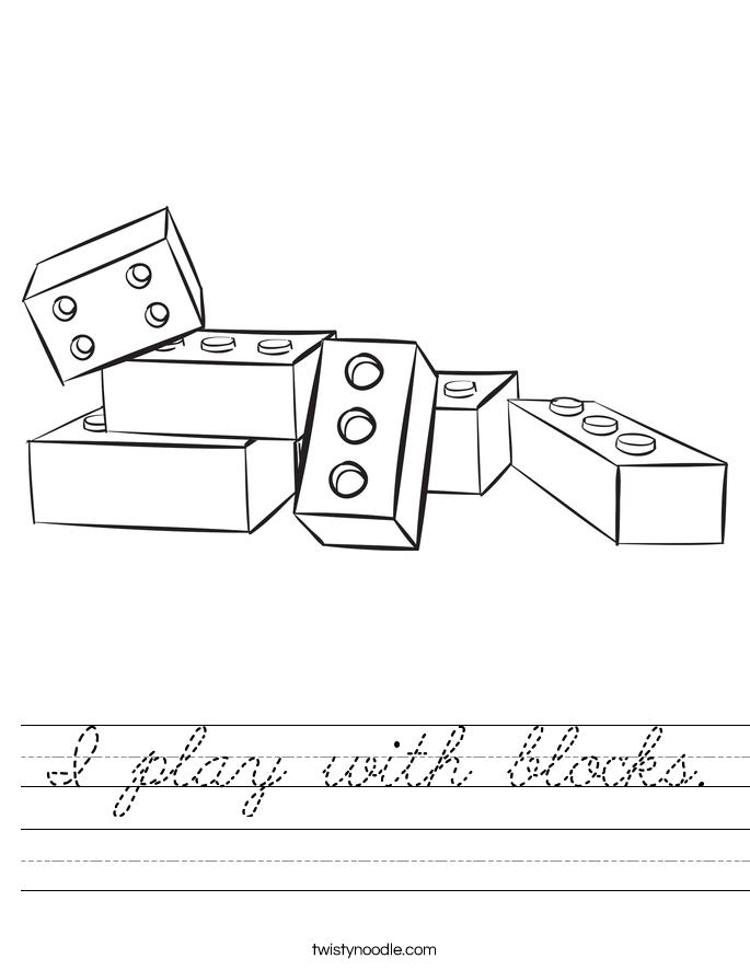 I play with blocks. Worksheet
