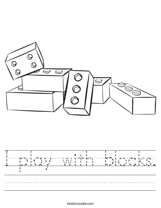 I play with blocks. Worksheet