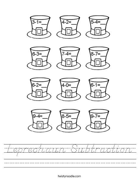 Leprechaun Subtraction Worksheet