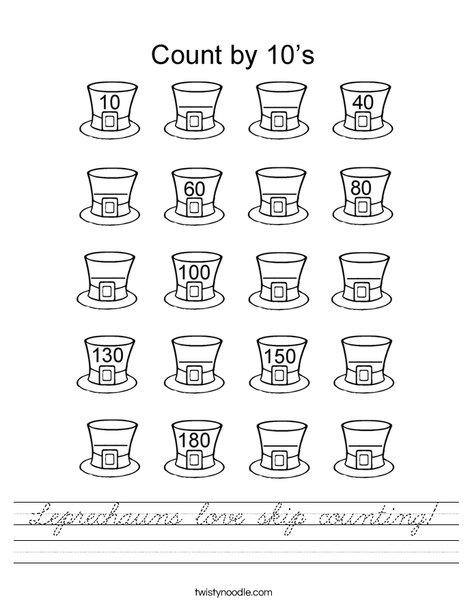 Leprechauns love skip counting! Worksheet