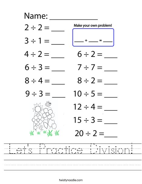 Let's Practice Division! Worksheet