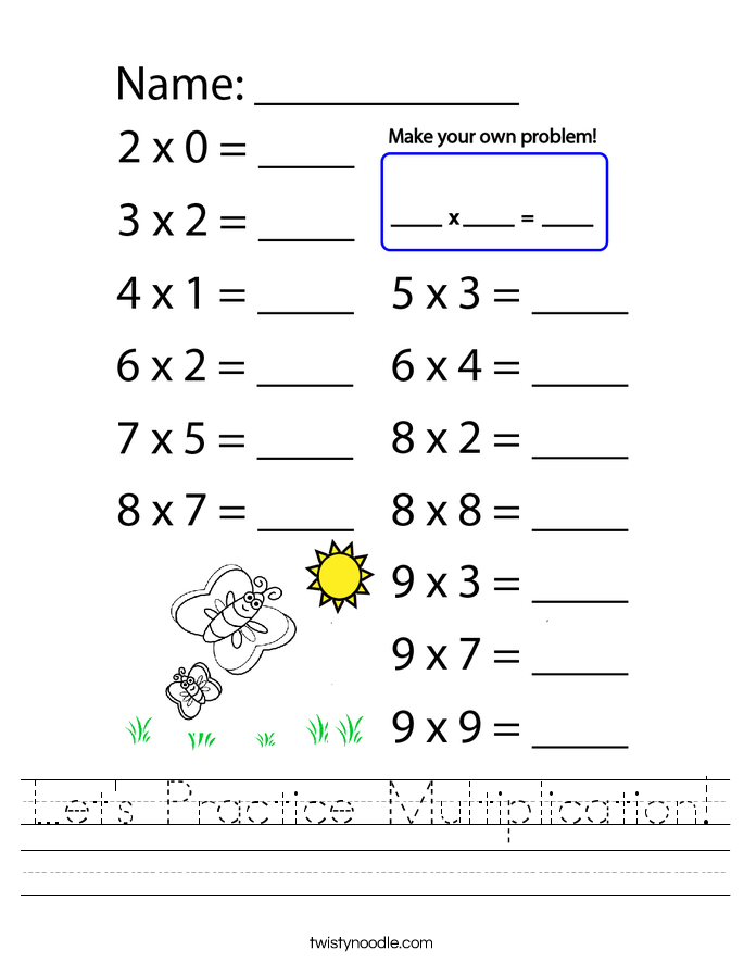 Let's Practice Multiplication! Worksheet