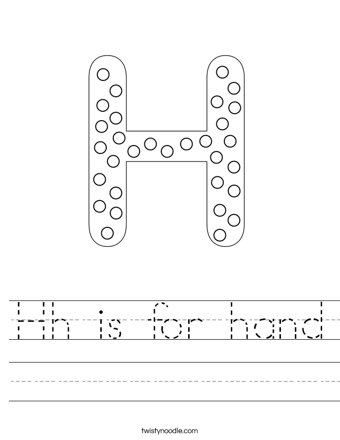 Hh is for hand Worksheet