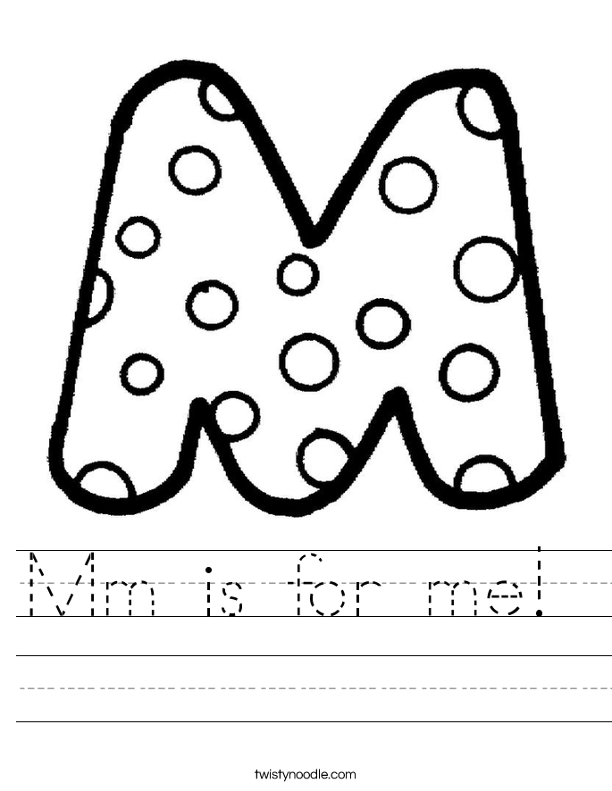 Mm is for me!  Worksheet