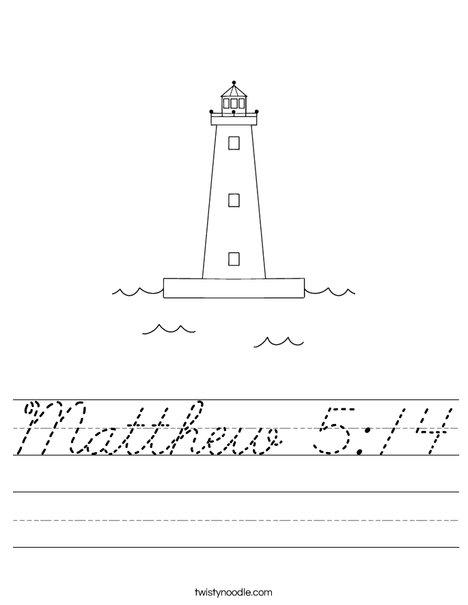 Lighthouse Worksheet