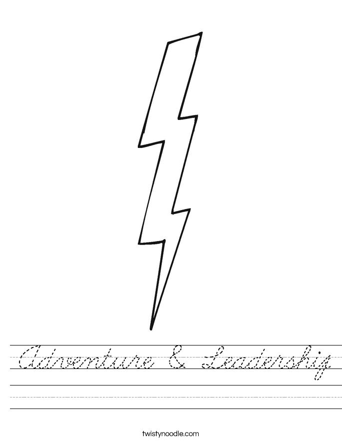 Adventure & Leadership Worksheet