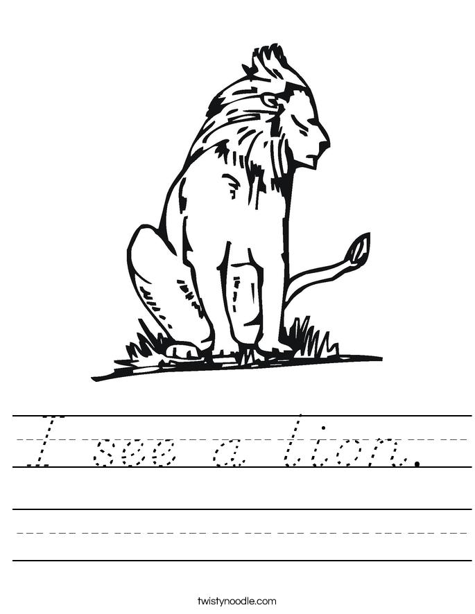 I see a lion.  Worksheet