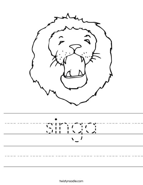 Roaring Lion Worksheet