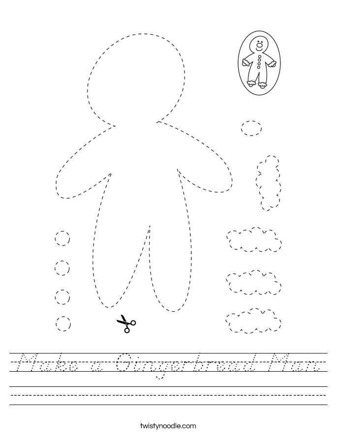 Make a Gingerbread Man Worksheet