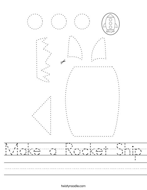 Make a Rocket Ship Worksheet