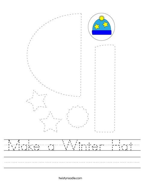 Make a Winter Hat Worksheet