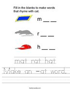 Make an -at word Handwriting Sheet