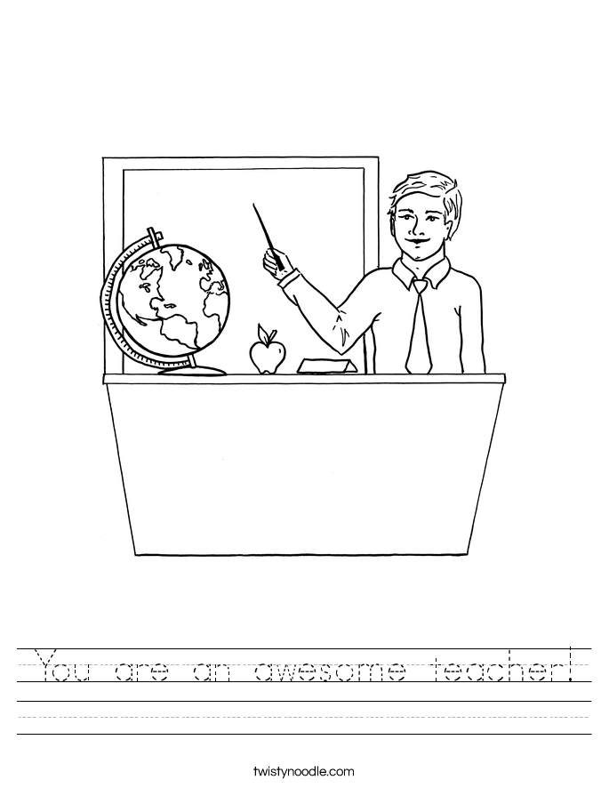 You are an awesome teacher! Worksheet