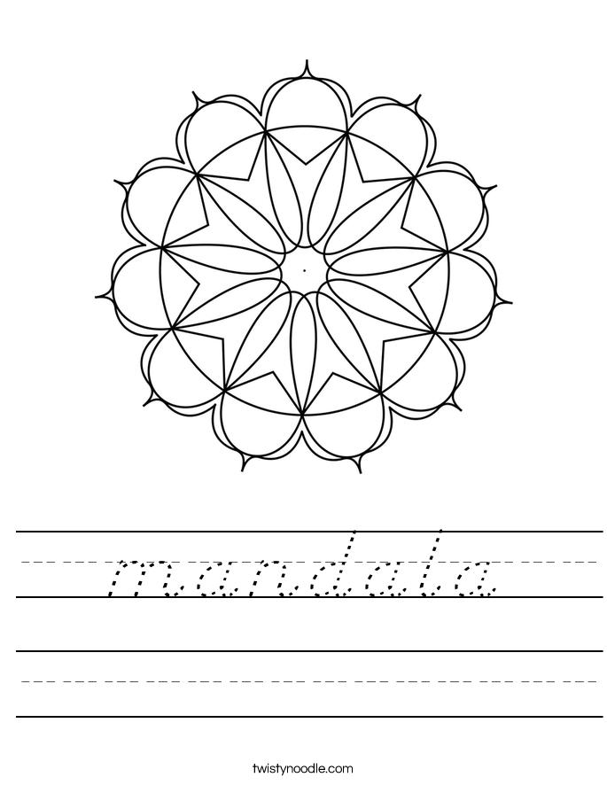 mandala Worksheet