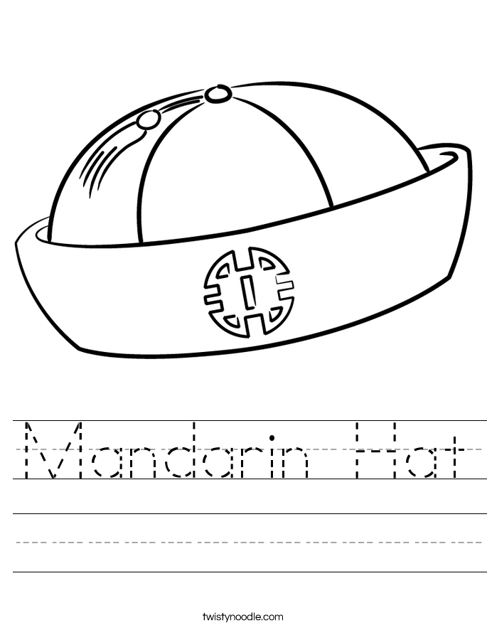 Mandarin Hat Worksheet