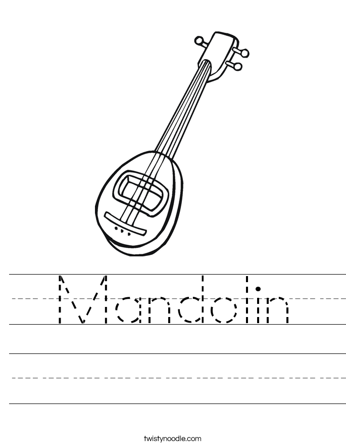 Mandolin Worksheet
