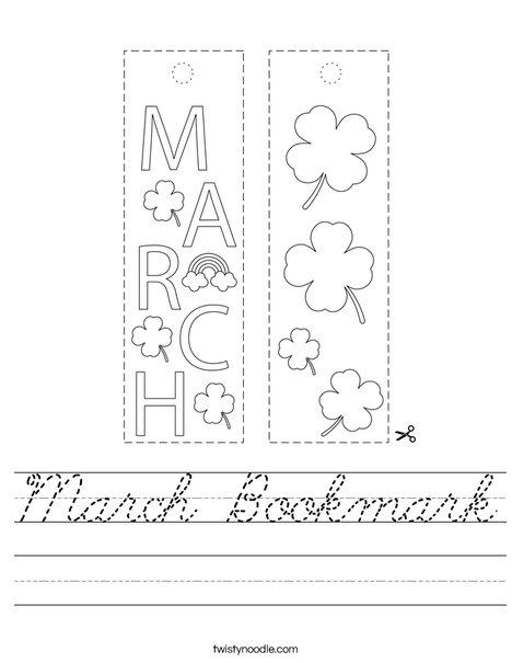 March Bookmark Worksheet