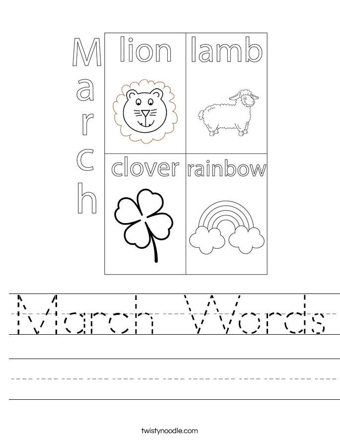 March Words Worksheet