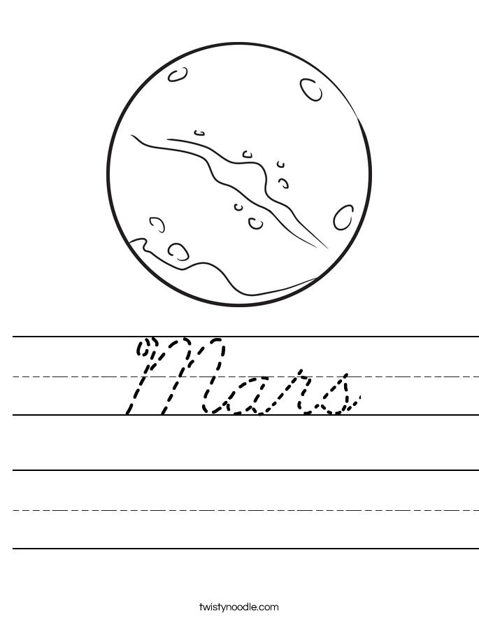 Mars Worksheet