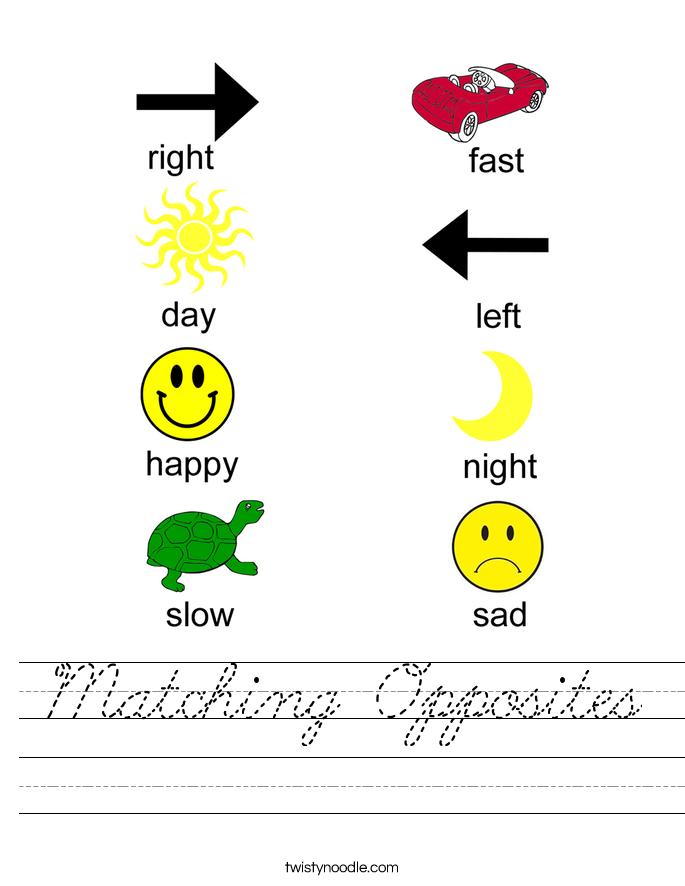 Matching Opposites Worksheet